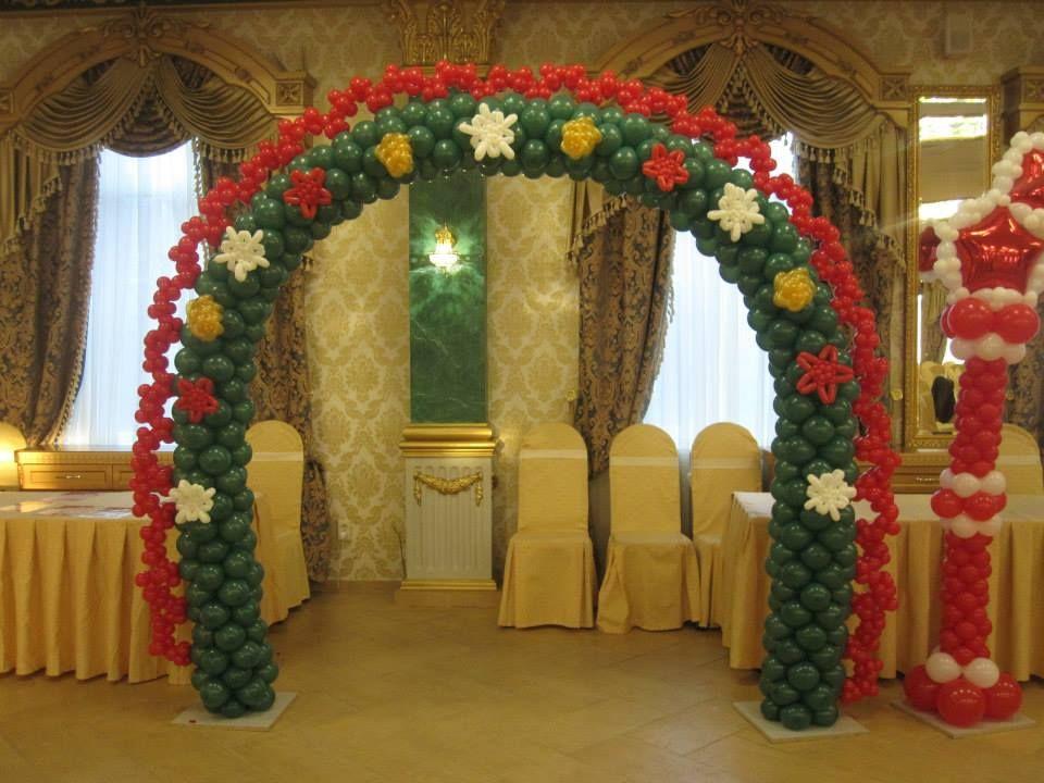 Arco tema navidad creacion de irina lobanova - Decoracion de navidad con globos ...