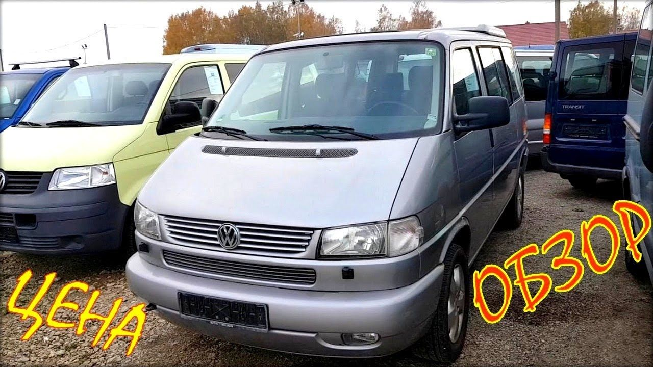 авто из литвы фольксваген транспортер