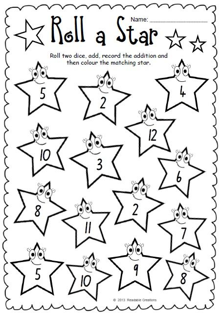 Home Free Resource Roll A Star Addition And Subtraction Within Twenty Free Math Lessons Addition And Subtraction Free Math