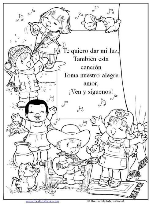 paginas para pintar niños 2 | Воскресная школа - MISC | Pinterest ...