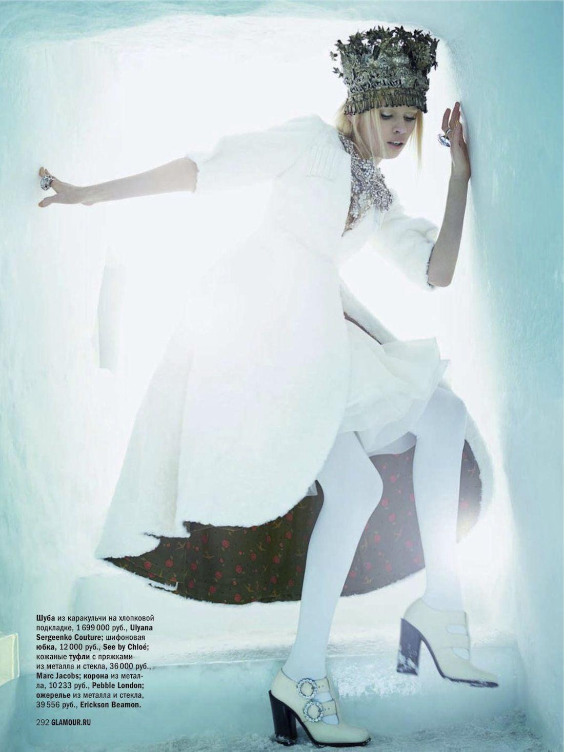 Glamour Russia December 2012  Model: Masha Kirsanova Photographer: Henrik Halvarsson  Stylist: Oksana On