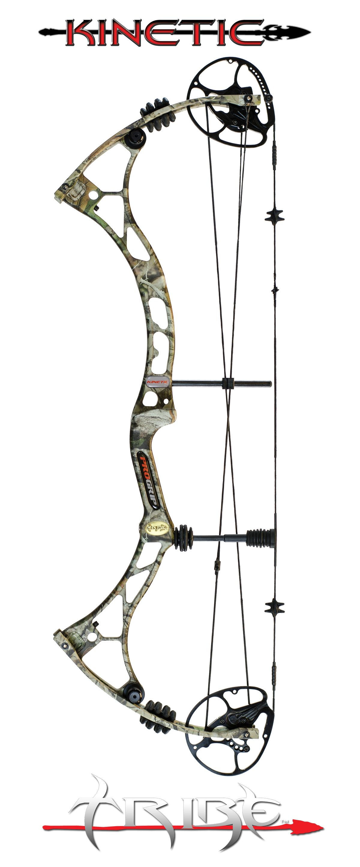 Humphries Archery