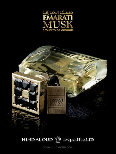 Hind Aloud Hindaloud Oud هندـالعود هند عود دهن Oud Dehn Emarati Uae Dubai Luxury Perfumes عطور هلال Perfume Reviews Oud Perfume Luxury Perfume