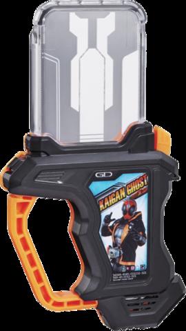 dx kaigan ghost legend rider gashat #transformer