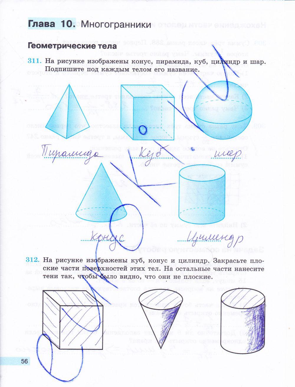 Математика 11 класс латотин чеботаревский 2018 решебник