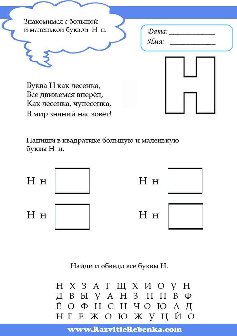 Волкова г.а география россии 9 класс