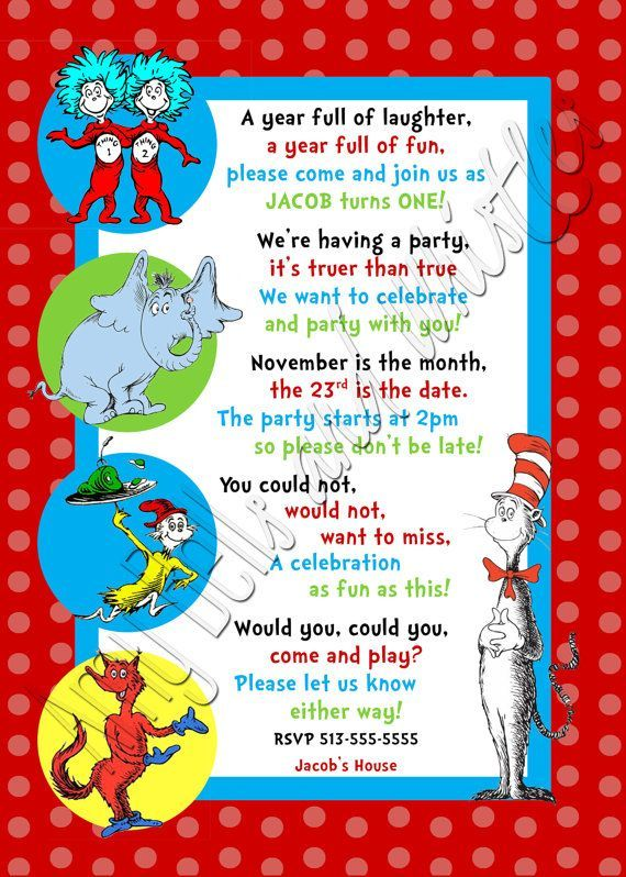 Custom Personalized Dr Seuss 1st 2nd or 3rd Birthday Invitation