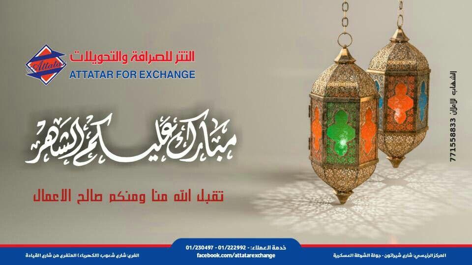 Ramadan Kareem Christmas Ornaments Novelty Christmas Ramadan