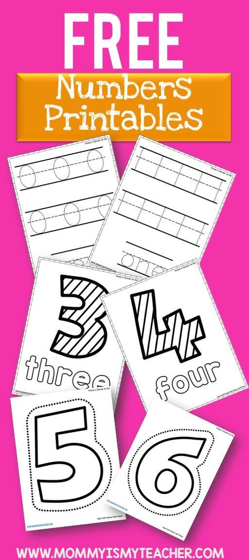 Wow, look at all these free math printables! These will be great for ...