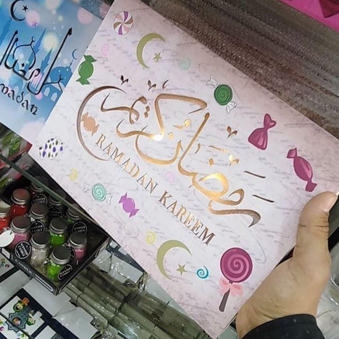 متجر حفلتي نجران Ramadan Kareem Book Cover Ramadan