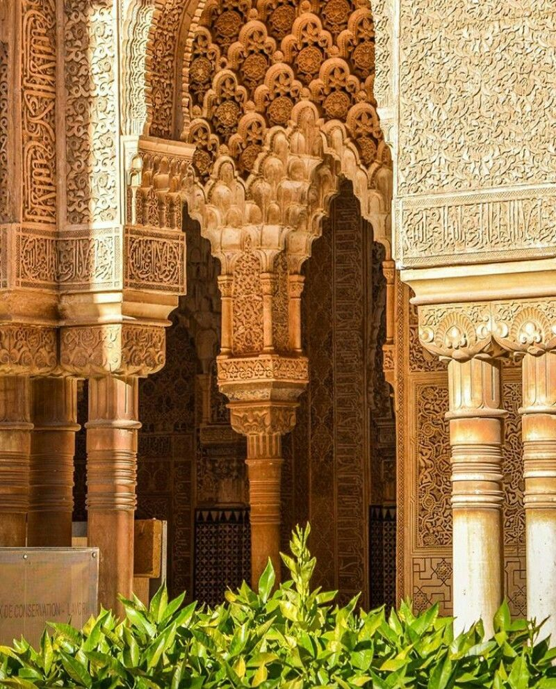 Pin By R. Sh. On Islamic Art (With Images)