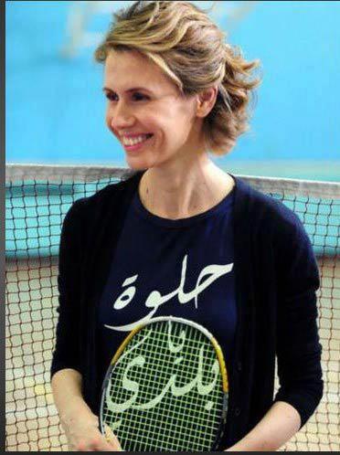 Syria's first lady Asmaa Al Assad <3