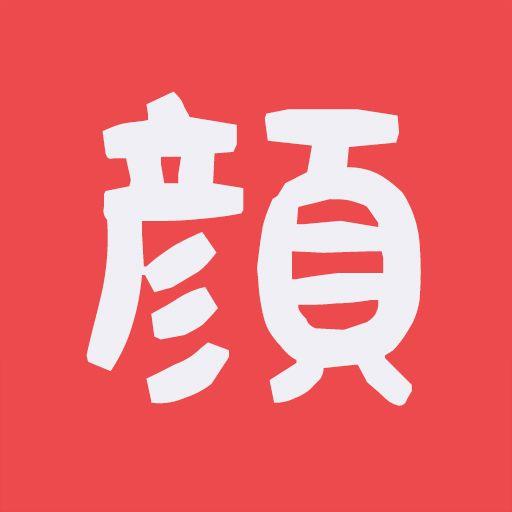 Japaneseemoticons Me Kaomoji Emoji Dongers ᶘ ᵒᴥᵒᶅ Emoji Texts Emoticon Text Symbols