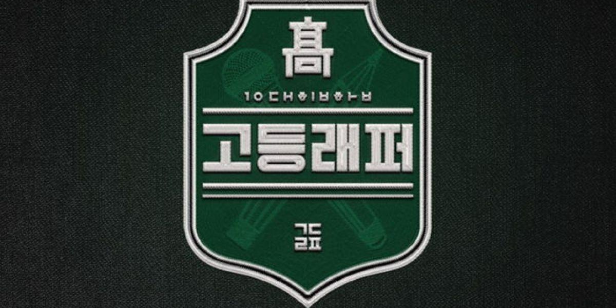 Teen Rapper Episode 5 English Sub,Dramacool, Korean Dramas