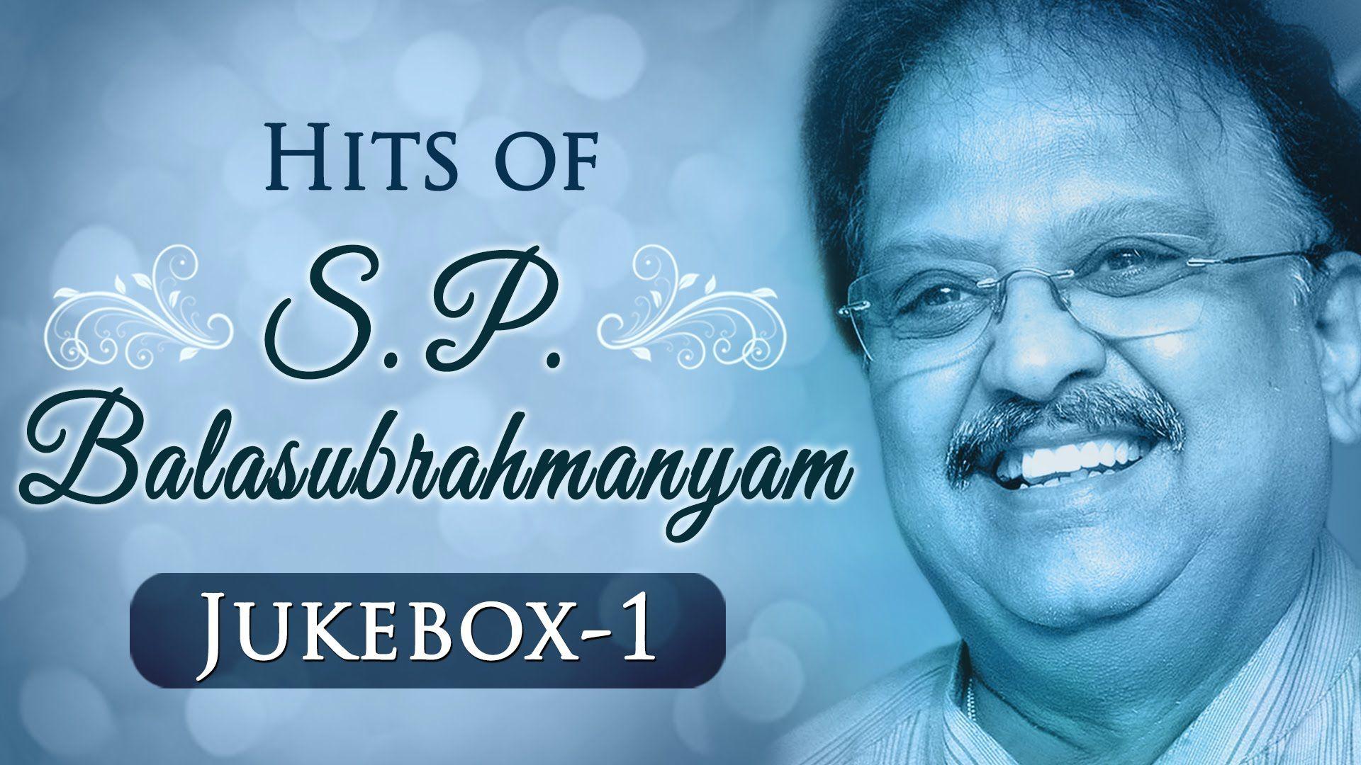 Hits Of S P Balasubrahmanyam Hd Jukebox 1 Evergreen Hindi Songs Songs Mp3 Song Download Jukebox