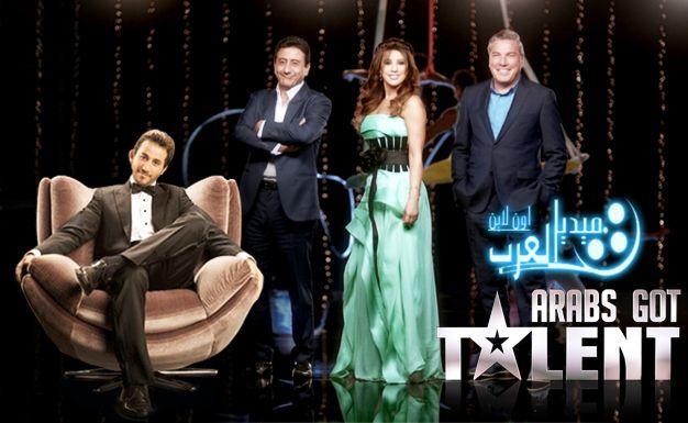 مشاهدة برنامج عرب جوت تالنت الموسم 3 الثالث الحلقة 1 الاولى كاملة اون لاين ميديا العرب اون لاين Talent Arabic Movie Posters