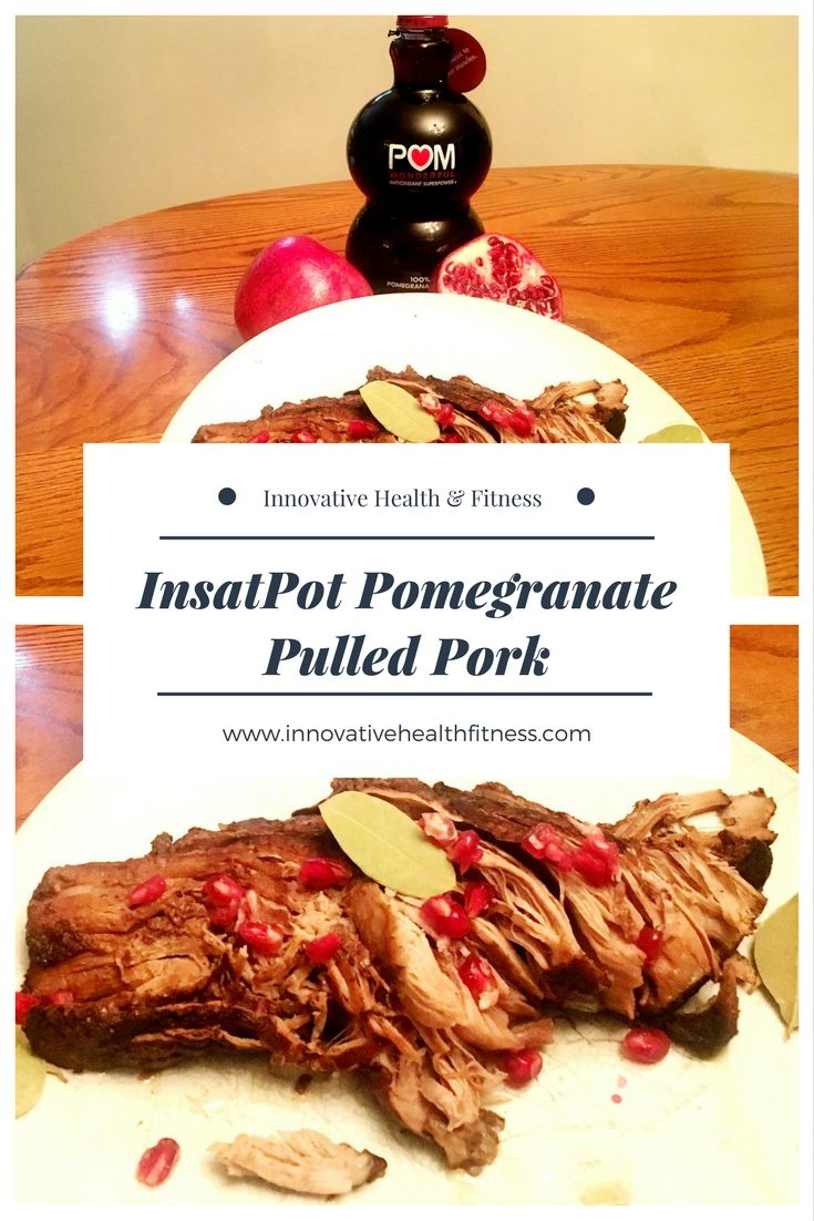This easy to prepare Pomegranate Pulled Pork can be made in the Instant Pot in under an hour. It is so tender and juicy your whole family will love it.