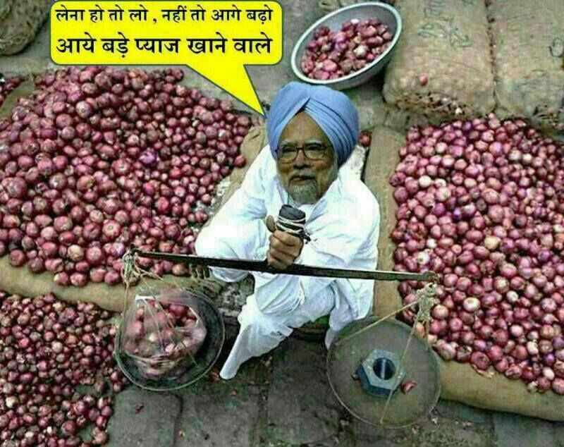 The rate of Onion in India going to same as Dollar rate