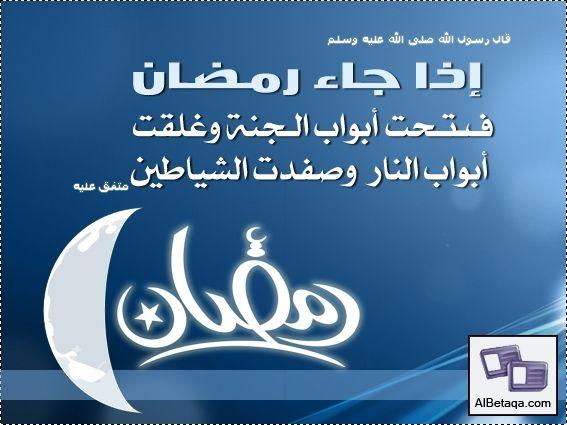 منوعات رمضانية Tech Company Logos Company Logo Logos