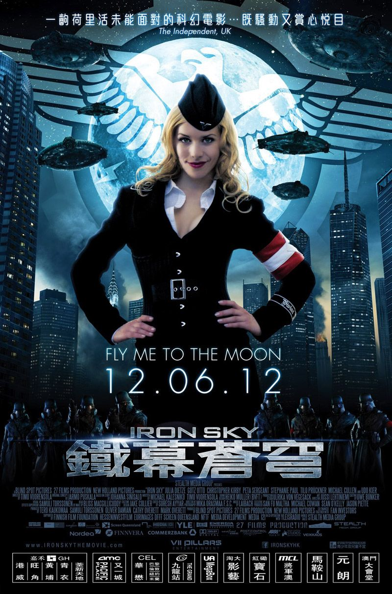 What iron sky movie fantastic way!