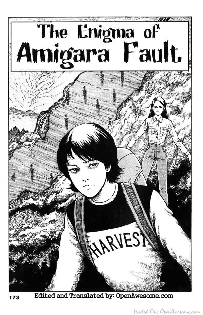 [Junji Ito's Enigma of Amigara Fault Page 1] This short