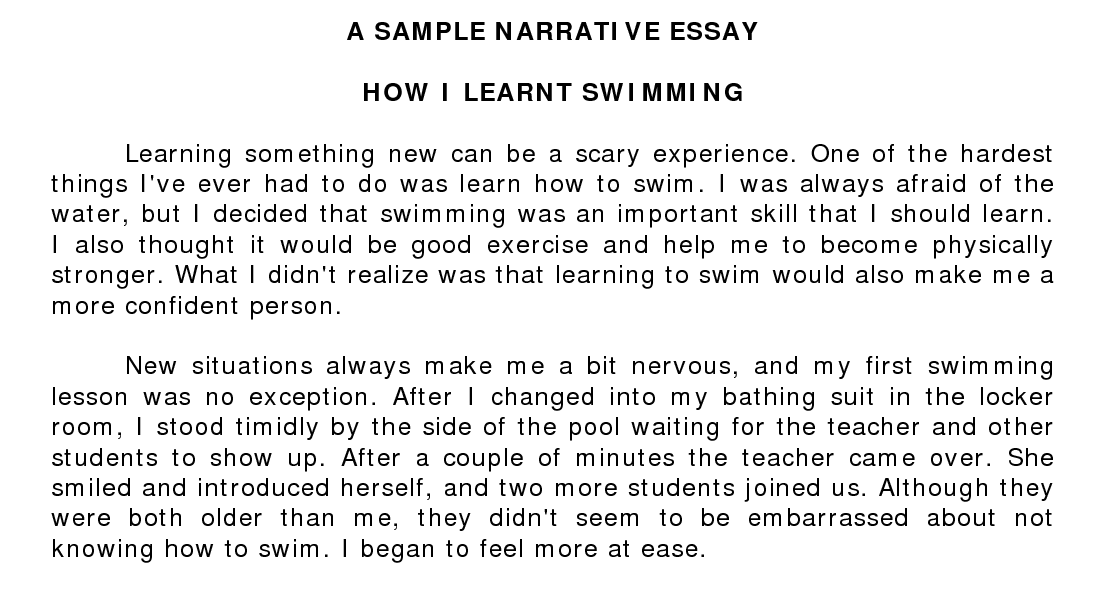 short story essay example
