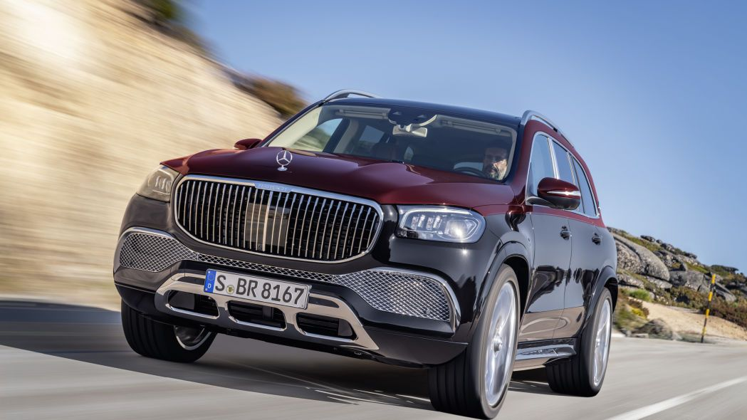 2021 Mercedes Maybach Gls 600 Luxury Suv Unveiled Mercedes