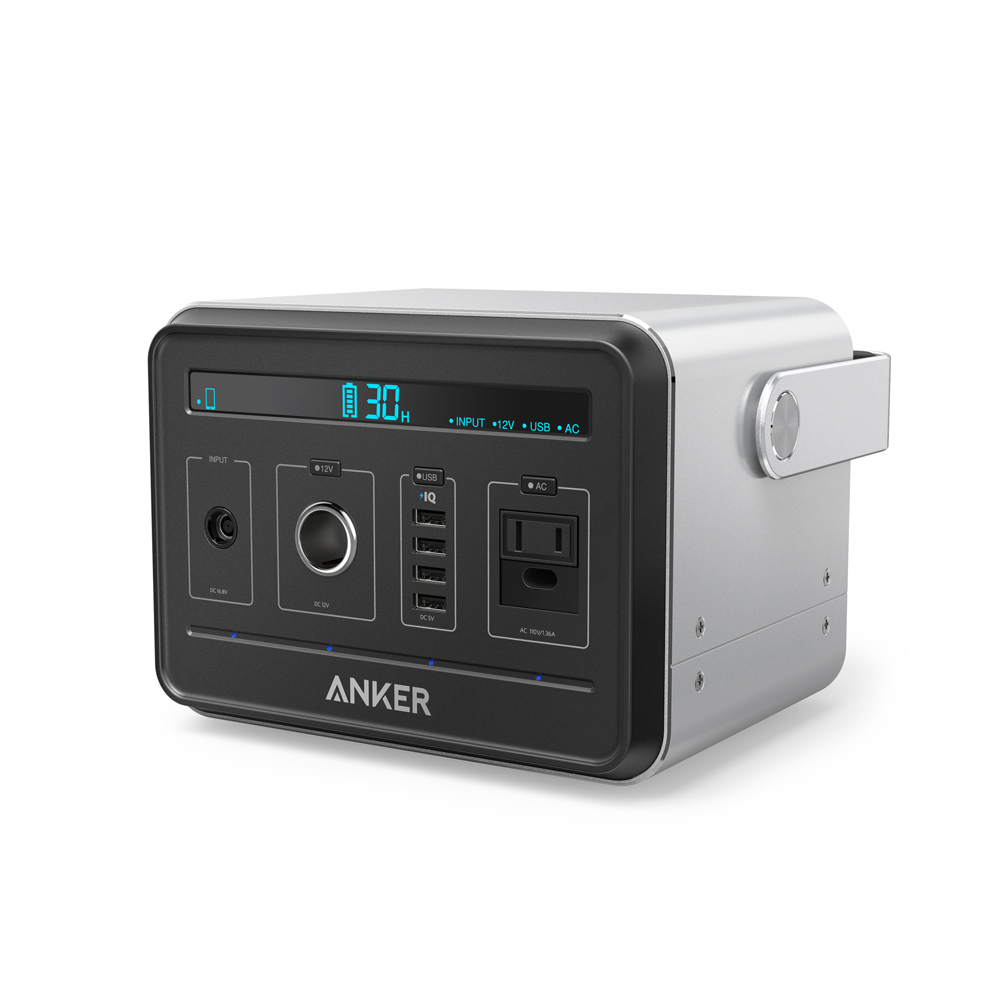 7 Hours left to get a FREE anker battery pack! | FREEBIES