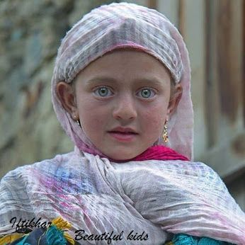 chitrali girl photo