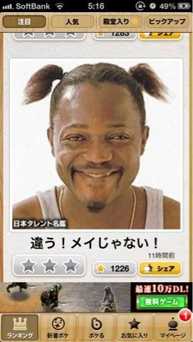 [ #爆笑 ]笑える、#ジブリ の大量ボケて画像まとめ!!∑(゚Д゚) - NAVER まとめ 爆笑, ウケる!, カード類