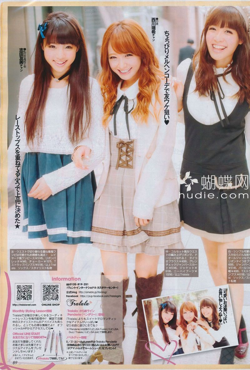 Popteen scan | Japanese fashion