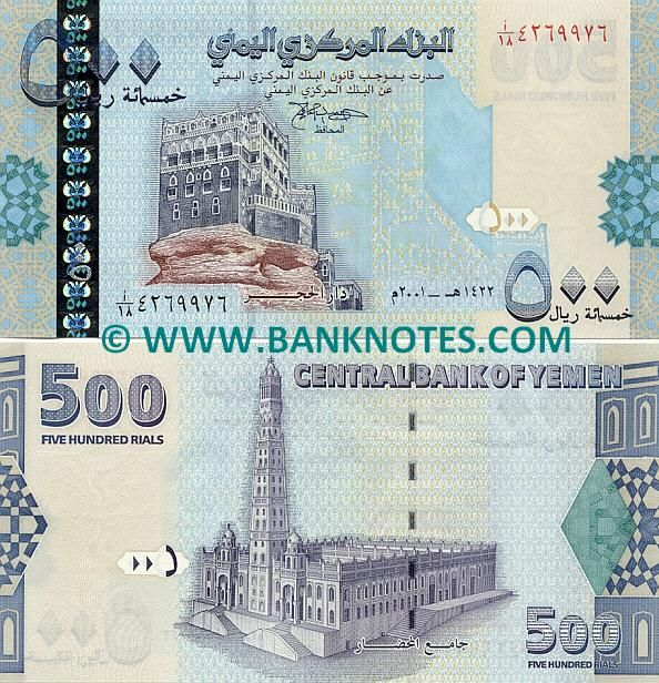 Yemen 500 Rials 2001 Bank Notes Money Design Money Collection