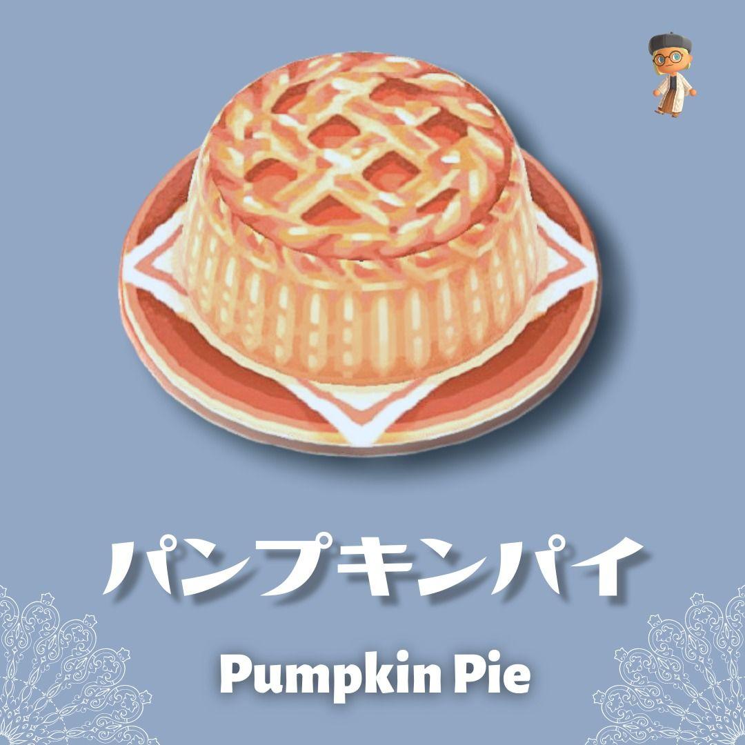 あつ 森 かぼちゃ レシピ