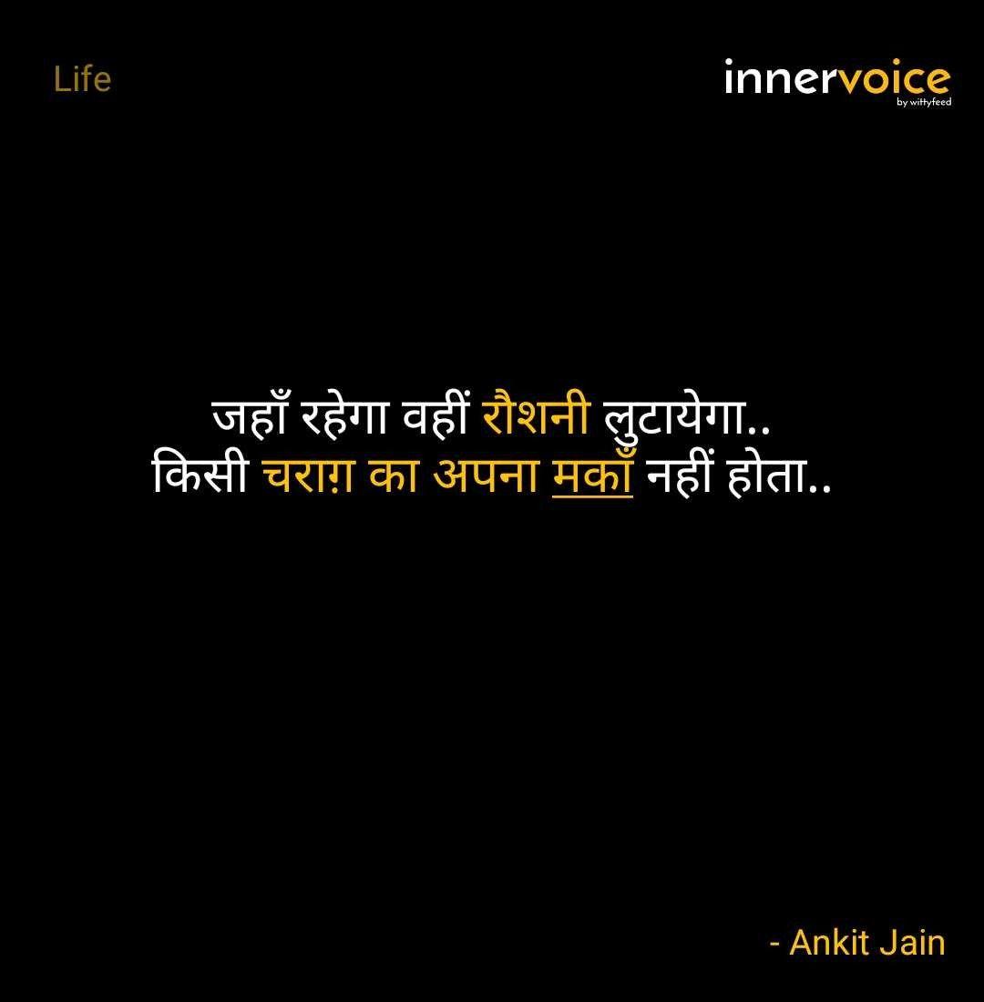 Pin by Ankit Jain on InnerVoices | Feelings quotes, Broken ...