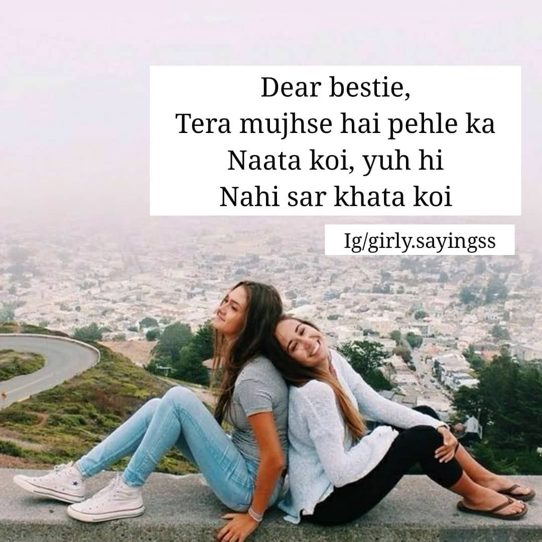 2100 Girls Sayings Attitude Girls Status Download Page 6 Narayan Quotes Friends Forever Quotes Friendship Quotes Funny Friends Quotes Funny