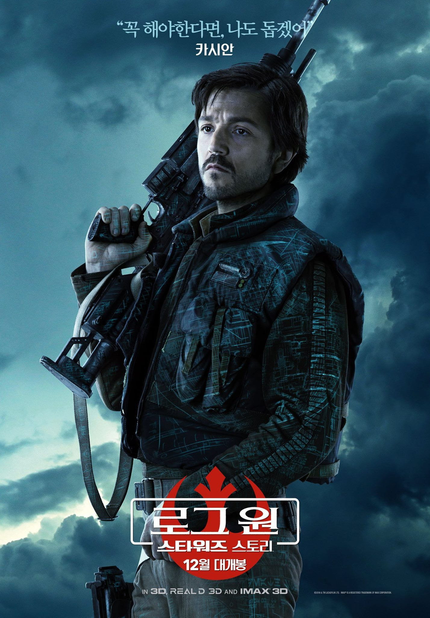 Rogue One A Star Wars Story Cassian Character Poster I Think I M Going To Hunt Down All Of The Different Rogue One Star Wars Star Wars Film Star Wars Poster