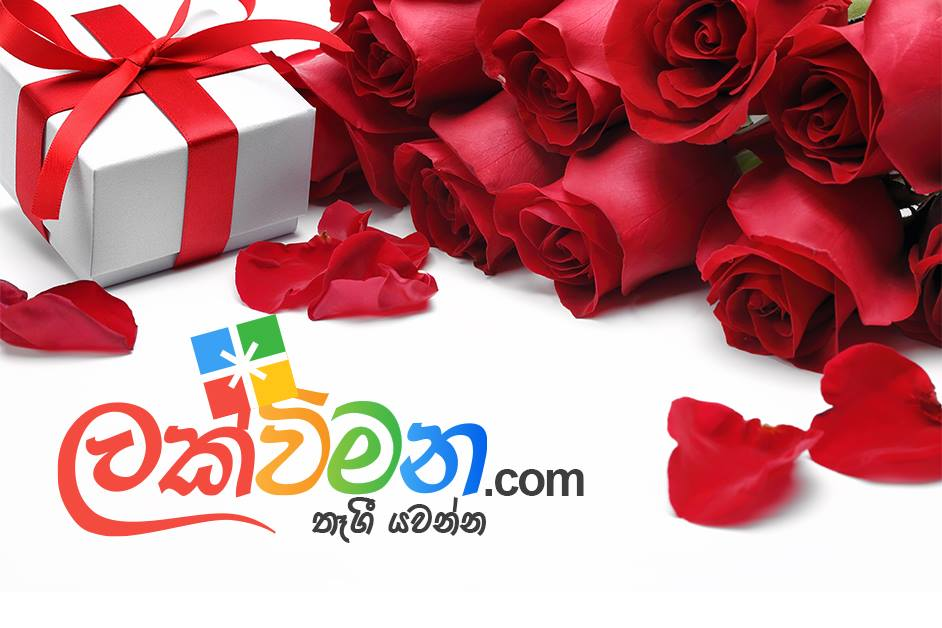 Send Gifts to Sri Lanka with Same Day Delivery Send