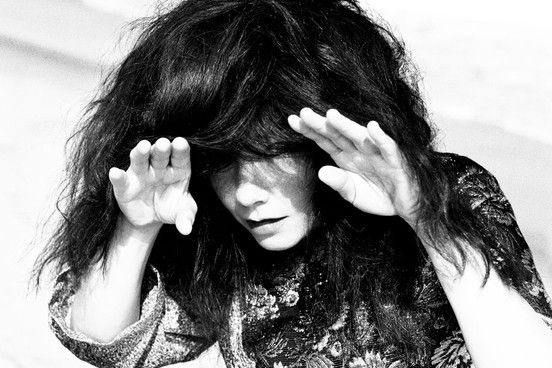 20 Geeky Facts You Might Not Know About Björk