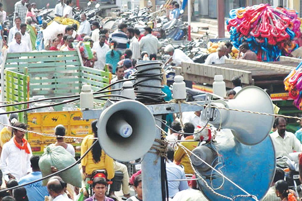 Noise Pollution Most Dangerous Pollution of Man's