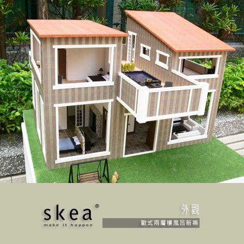 Skea Modern Paper Houses Miniature Houses Mini House