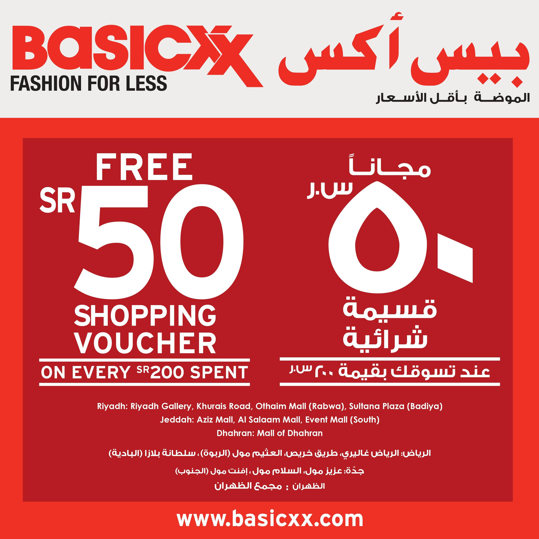 Get Free Sr50 Shopping Voucher On Every Sr200 Spent Basicxx Basicxxfashion Basicxxhome Home Ootd Happyshopper Riyadh Sultana Free