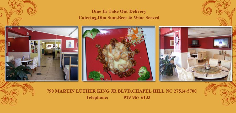 Hunam Chinese Restaurant Chapel Hill Nc 27514 Menu Chinese