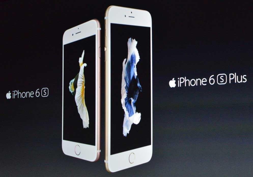Eidikh Prosfora Apple Iphone 6s Plus Apple Iphone 6s Iphone 6 S Plus