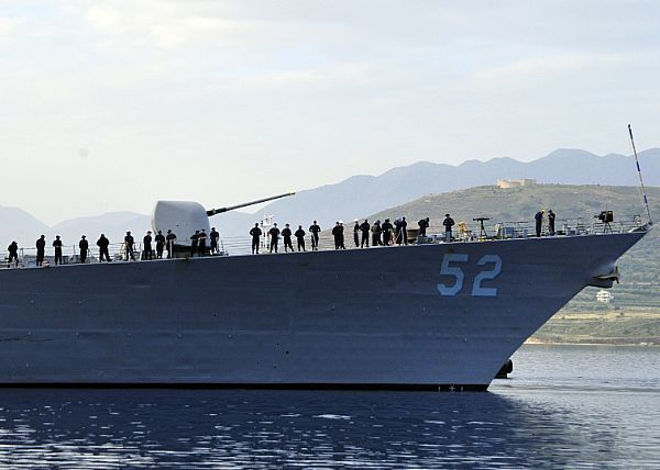 Your Navy Today Us 5th Fleet South China Sea Greece South China Sea Us Navy Navy Day