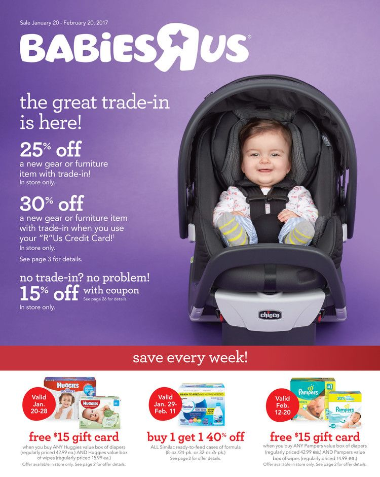Babies R US Weekly Ad January 20 - February 20, 2017 - //www ...