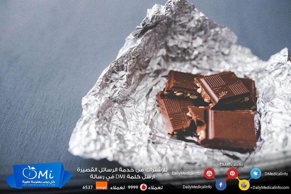 هل تعلم أن الشوكولاتة أقوي سلاح لتحسين المزاج فقطعة صغيرة كفيلة أن تعيد برمجة مزاجك نحو الأفضل أي Dark Chocolate Nutrition Stop Sugar Cravings Sugar Cravings