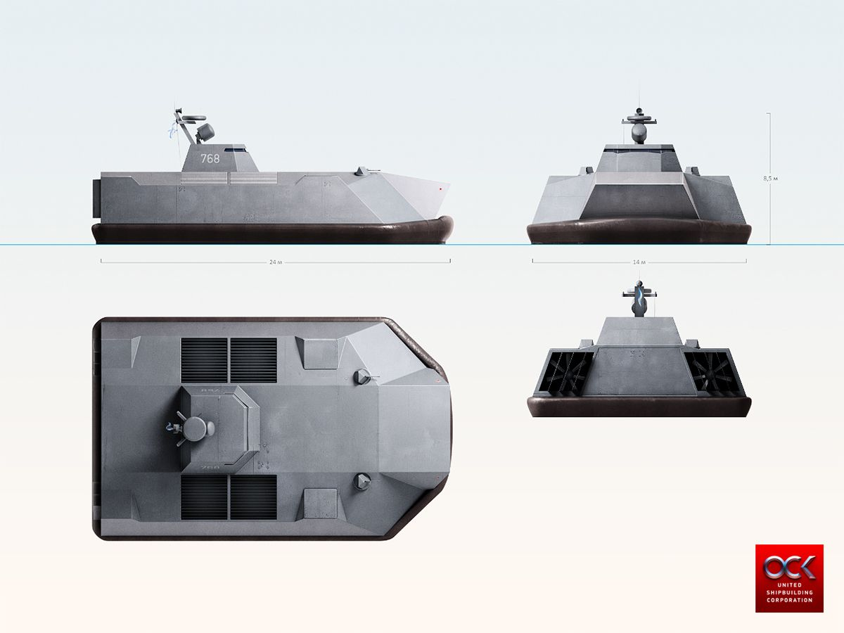 Air Cushioned Landing Craft Award Winning Design Concept Naval