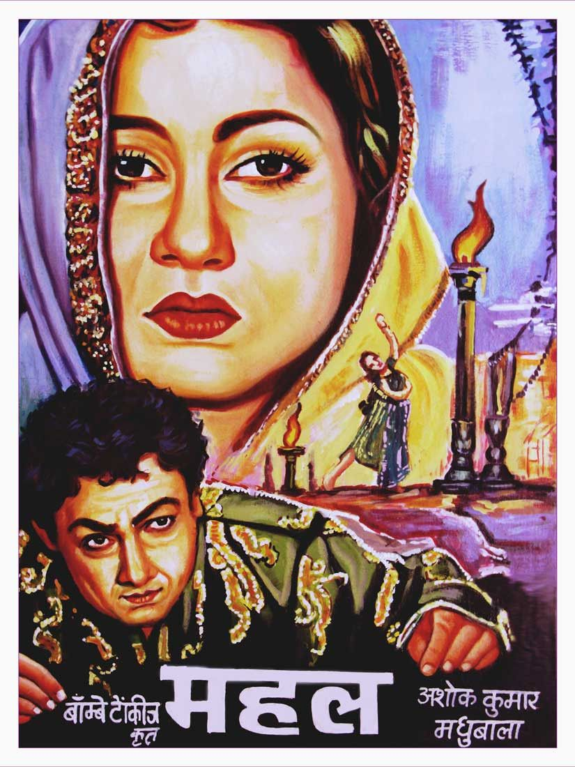 Mahal (1949) | Bollywood Posters from 1940's | Bollywood