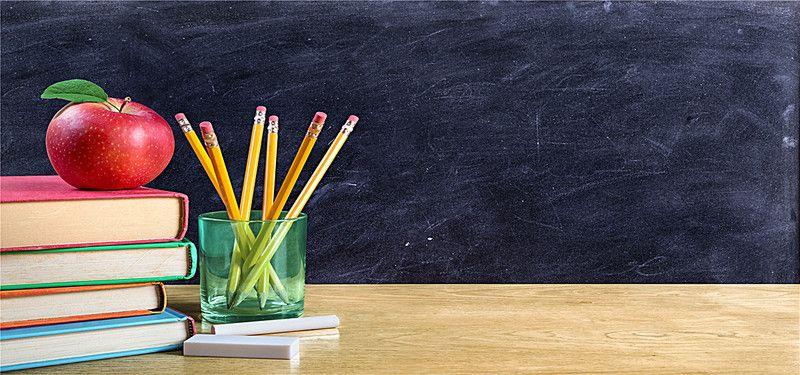 Apple Background Books Education Theme Com Imagens Metodos De
