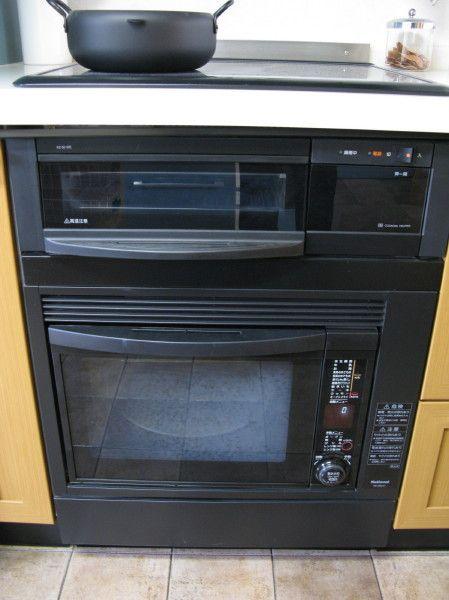 JPG (449×600) Japanese Kitchen Set (Stove, Fish Oven